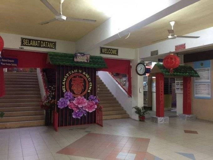 The Chinese school pressured to take down its decor by political party Putra