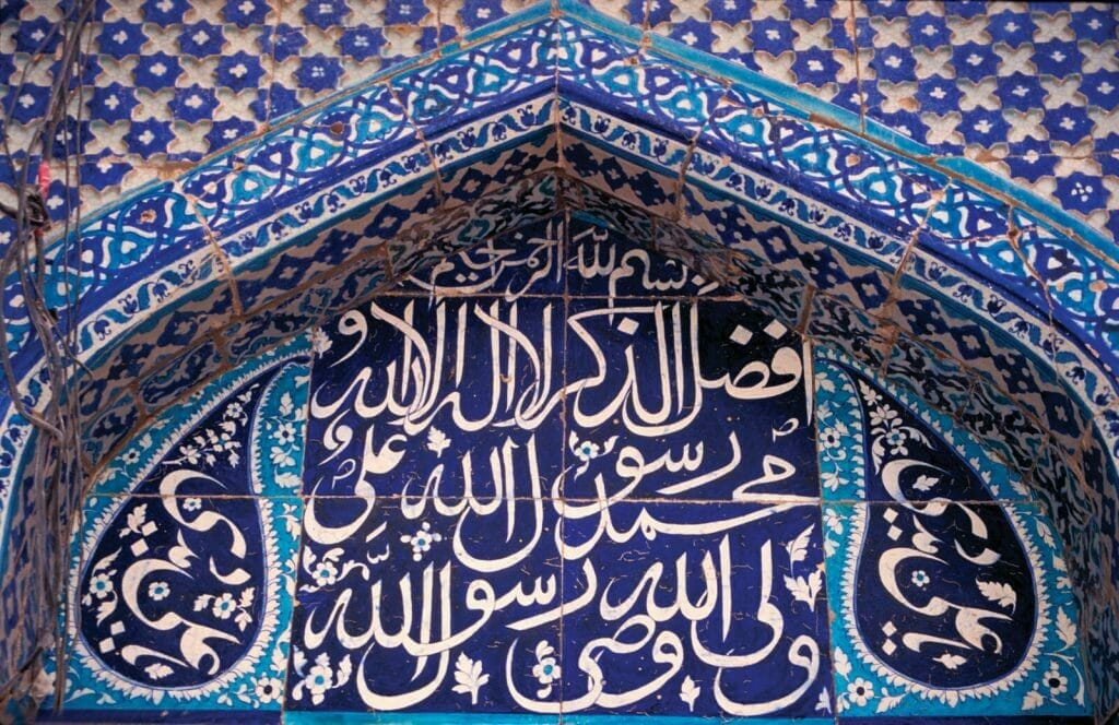 Shahadah written in calligraphy displayed on a mosque
