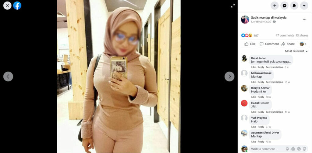 Gadis Mantap Di Malaysia Blurred
